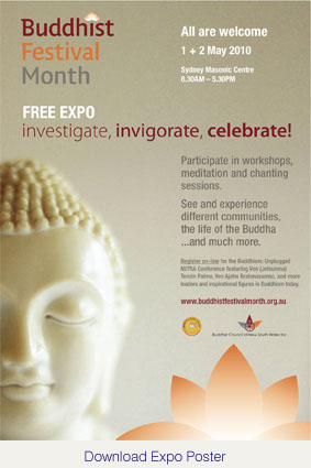 Download BFM Expo Poster